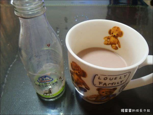 嘉南羊乳.JPG