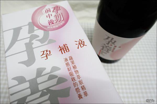 大漢酵素孕補液 (2).JPG