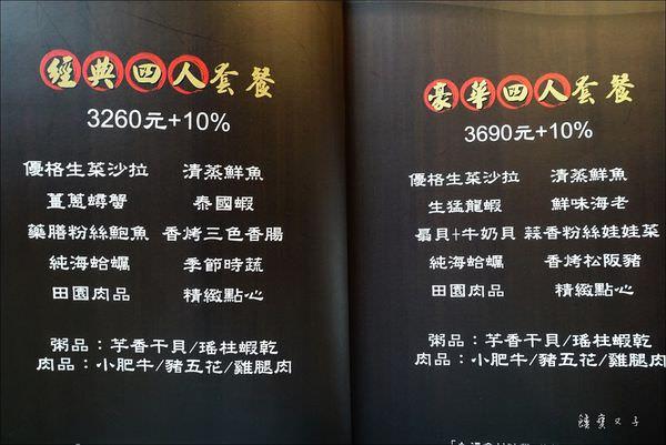 鼎陶蒸 蒸汽海鮮鍋物 (45).JPG