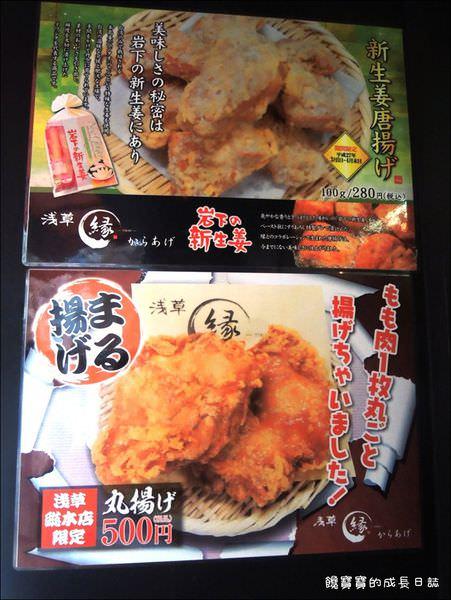 DAY1-小吃炸物 (3).JPG