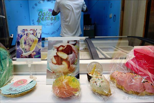 COLOR GAMES 三色吐司夾冰淇淋 (5).JPG