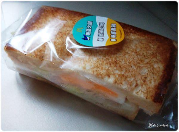 麥當勞早餐-嫩蛋火腿Q吐司 (4).jpg