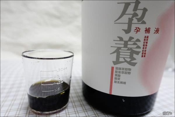 大漢酵素孕補液 (11).JPG