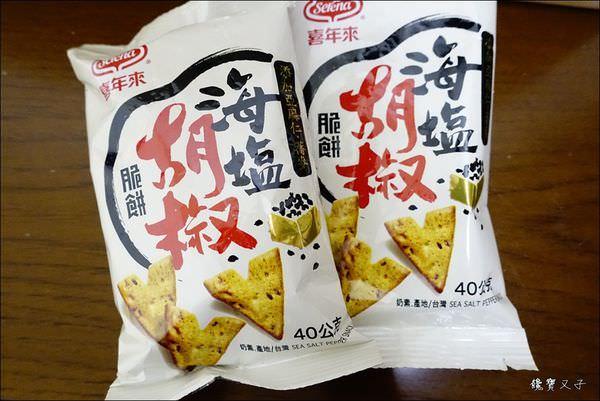 喜年來-海鹽胡椒脆餅 (8).JPG