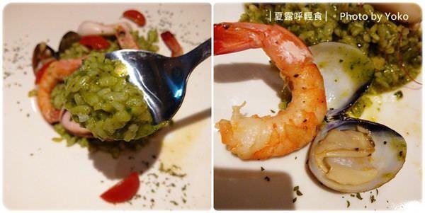 青醬海鮮燉飯-2.jpg