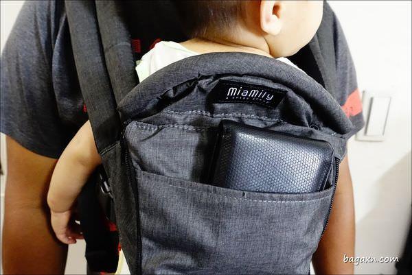 MiaMily健康護脊嬰兒背帶 (23).JPG