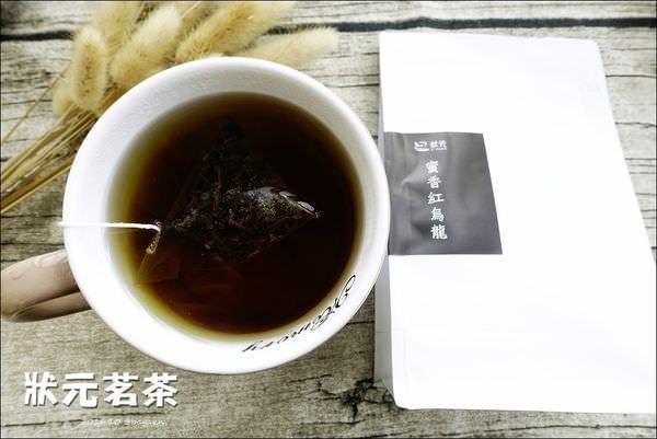 狀元茗茶 (1).JPG
