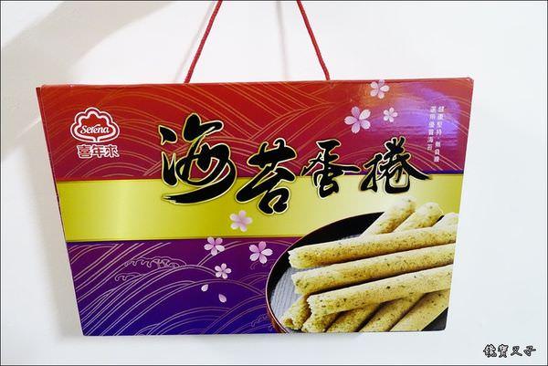 喜年來海苔蛋捲 (3).JPG