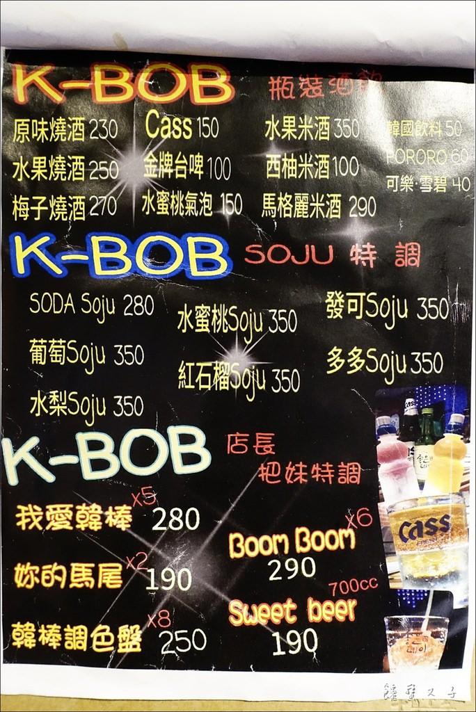 韓棒‧金大‧K-BOB (7).JPG