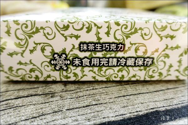 Nina妮娜巧克力工坊 (17).JPG