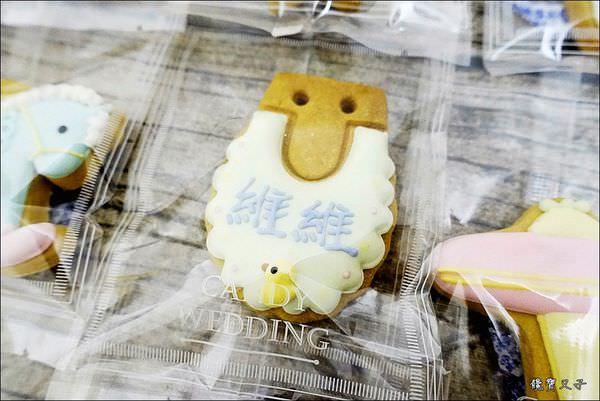 Candy Wedding 收涎派對 (42).JPG