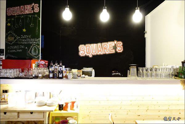 Square%5Cs 格子美式餐廳 (6).JPG
