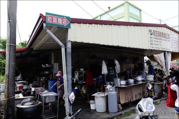 0-社區麵店 (1).JPG