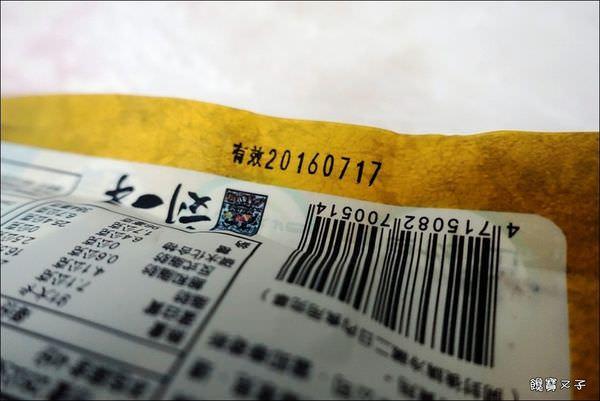劉一手榕樹下豆干 (8).JPG
