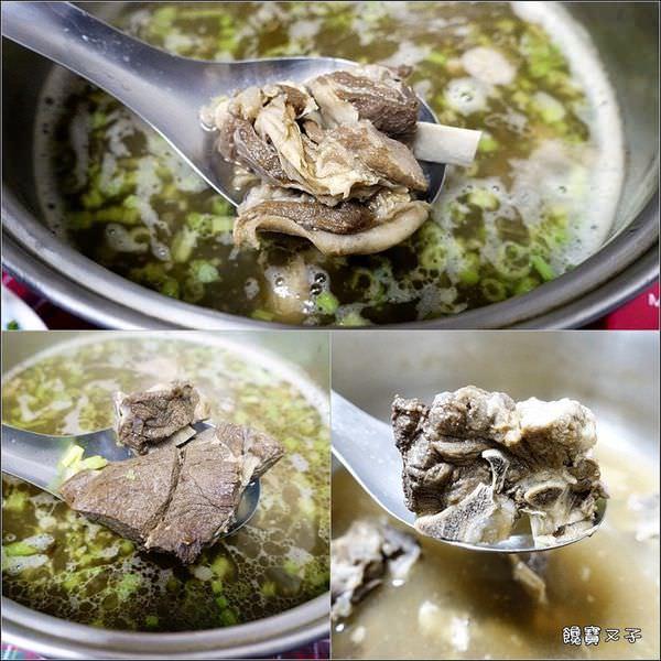越南東家羊肉爐 (14).jpg