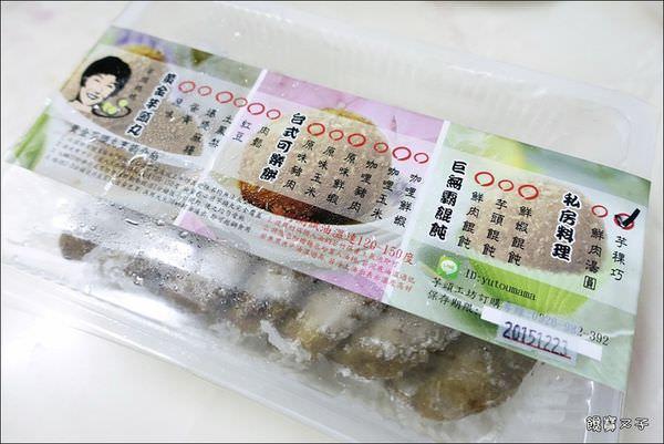 芋頭工坊 (13).JPG
