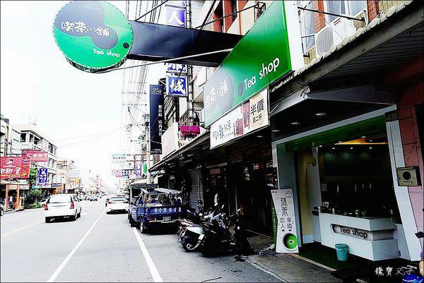 喫茶小舖 (2).JPG