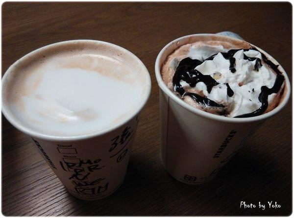 覆盆莓巧克力摩卡 (1).jpg