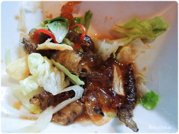 先付-魚皮野蔬沙拉 (2).JPG