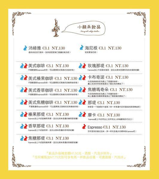 menu-14.jpg
