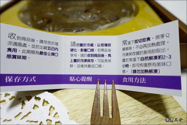 佳美樂 (6).JPG