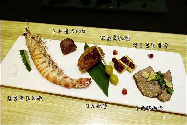 御代櫻寿司割烹 (25).JPG