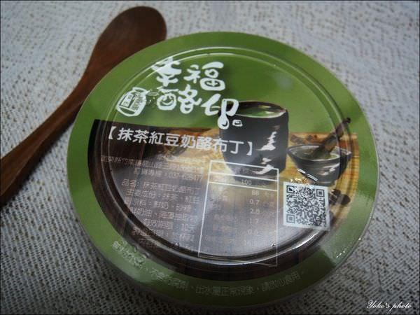 抹茶 (1).JPG