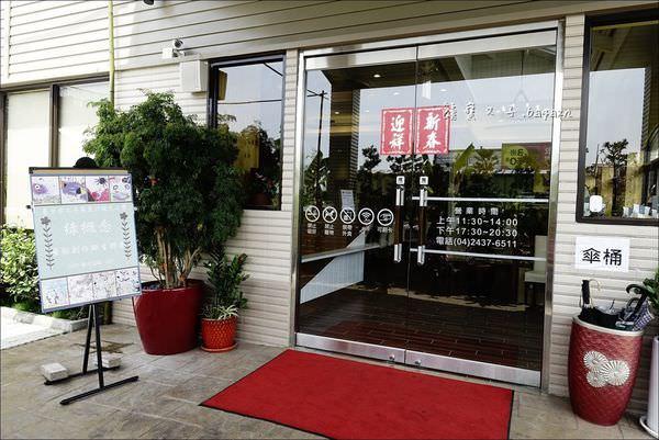 石坊健康蔬食庭園 (6).JPG