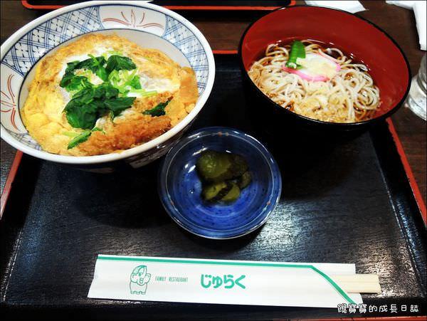 JORAKU-家庭式餐廳 (12).JPG
