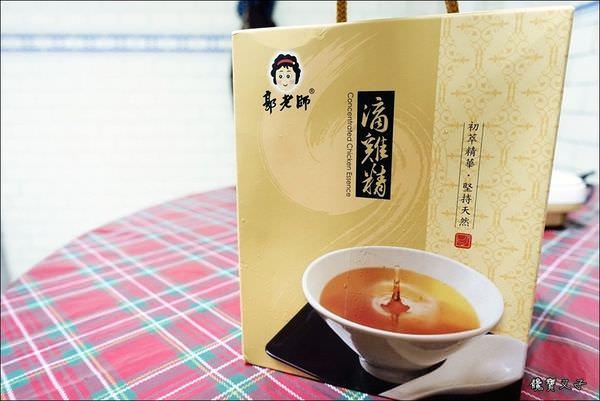 郭老師養生滴雞精 (2).JPG