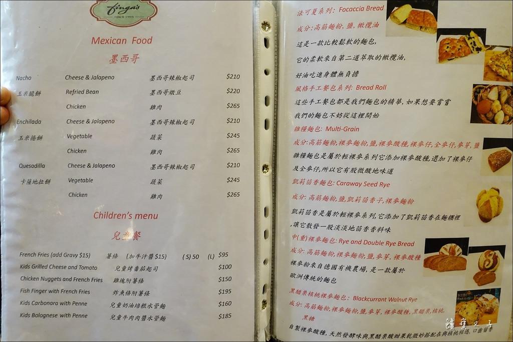Finga%5Cs Fine Foods (19).JPG