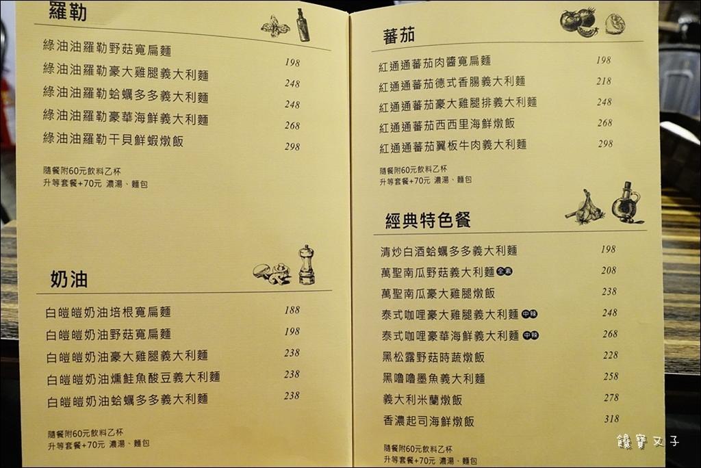 燭夢義式餐廳 (11).JPG