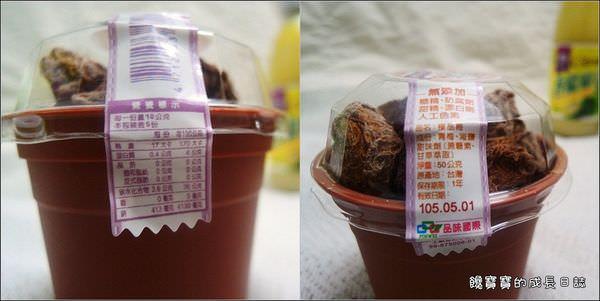 台灣香檬 (12).jpg