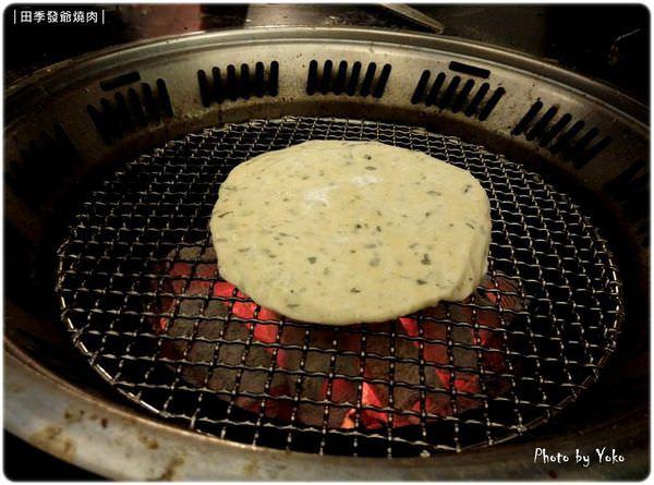 烤蔥抓餅 (1).jpg