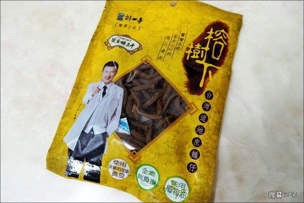 劉一手榕樹下豆干 (3).JPG