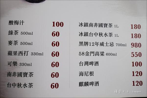 大東北 天然發酵酸菜白肉鍋 (14).JPG