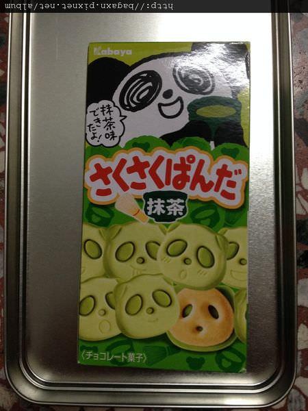 熊貓抹茶餅乾.JPG