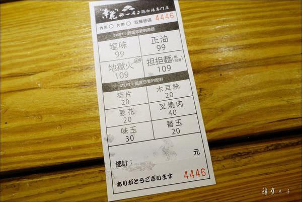 幸花屋台村(公益店) (10).JPG