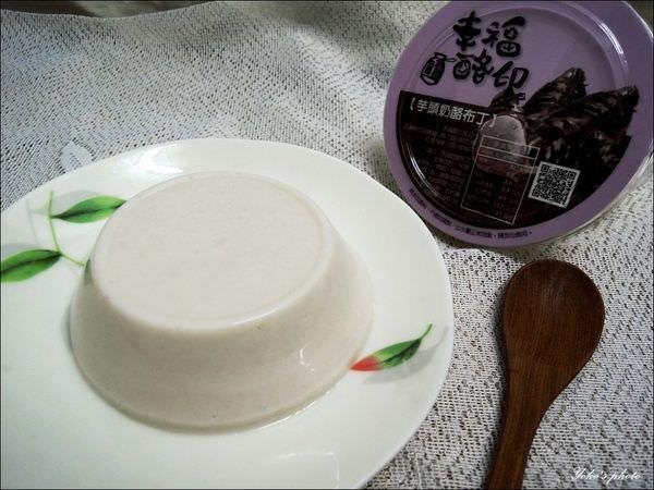 芋頭 (3).JPG