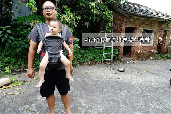 MiaMily健康護脊嬰兒背帶 (1).JPG