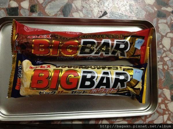 BIGBAR.JPG