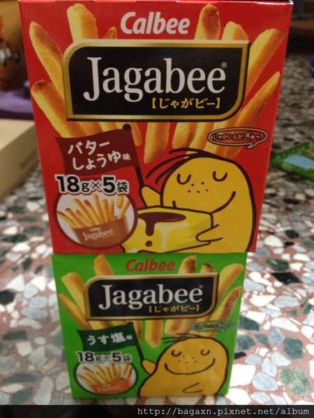 JAGABE-1.JPG