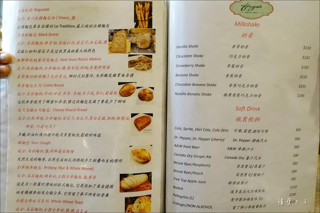 Finga%5Cs Fine Foods (20).JPG