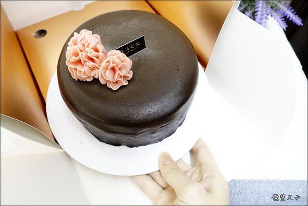Black As Chocolate 頂級巧克力蛋糕 (9).JPG