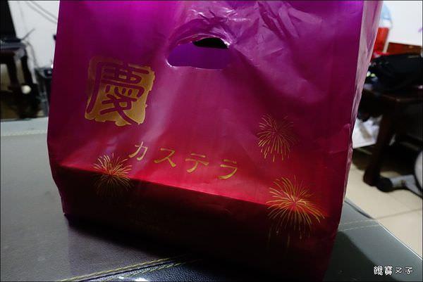 和慶屋長崎蛋糕 (4).JPG
