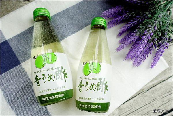 氣泡醋 (10).JPG