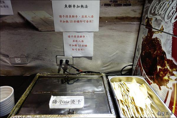 糕糕在尚韓國烤肉 (10).JPG