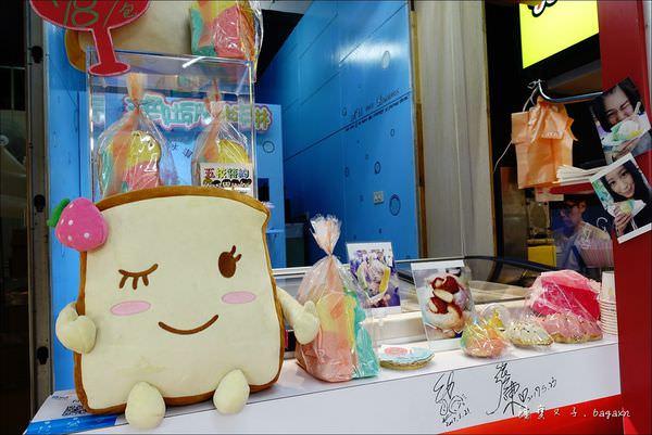 COLOR GAMES 三色吐司夾冰淇淋 (4).JPG