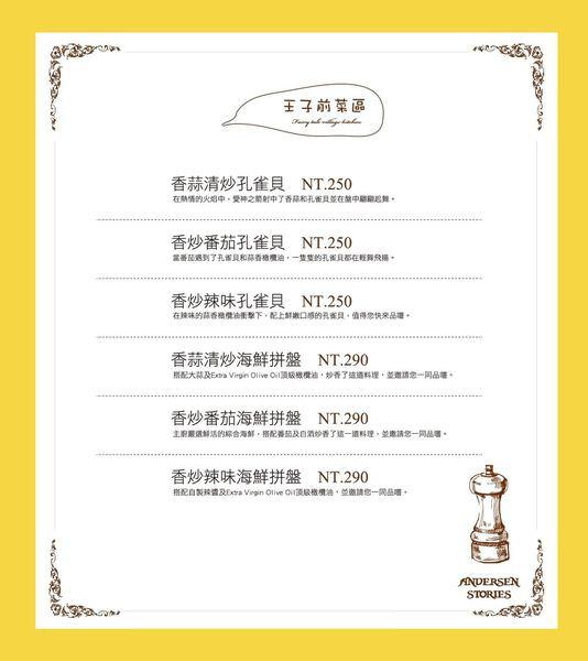 menu-11.jpg