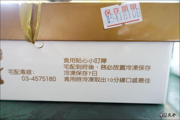 日燒銅鑼燒 (7).JPG
